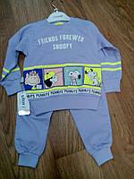 Детский трикотажный спортивный костюм для мальчика на манжетах Snoopy размер 2-5 лет, голубого цвета