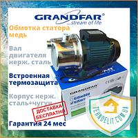 Самовсмоктуючий побутової водяний насос для дому для насосної станції для води GRANDFAR GJSm1100 1.1 кВт