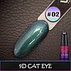 Гель-Лак Эффект Кошачьего Глаза 9D CATEYE #02 VOG США 12мл, фото 2