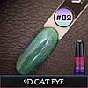 Гель-Лак Эффект Кошачьего Глаза 9D CATEYE #02 VOG США 12мл, фото 3