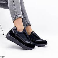 Жіночі комбіновані кросівки на платформі