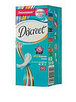 Ежедневные прокладки Discreet Trio Водная лилия, 60 шт.