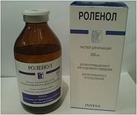 Антипаразитарный препарат — Роленол