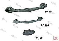 Ручки мебельные  РГ 36, РГ 296, РГ 56