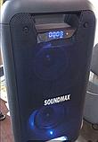 Мобільна колонка SoundMax SM500 5х2 дюйма 2 мікрофона 2000Вт   Портативна акустика з підсвічуванням автономна, фото 2