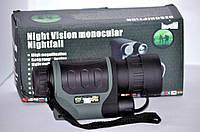 Монокуляр ночного видения Ronger 5x50 , фото 1