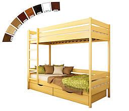 Ліжко двоярусне в дитячу кімнату з натуральної деревини буку Дует Естелла