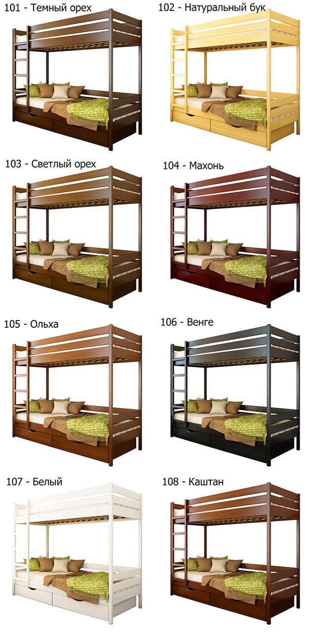 Купити Двоповерхове ліжко Дует (Бук)