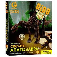 Детский игровой набор Дино-раскопки Апатозавр Geoworld