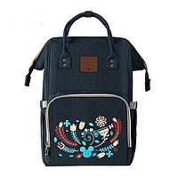 Рюкзак для мамы SLINGOPARK Tibetan