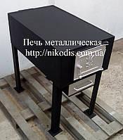Печь металлическая