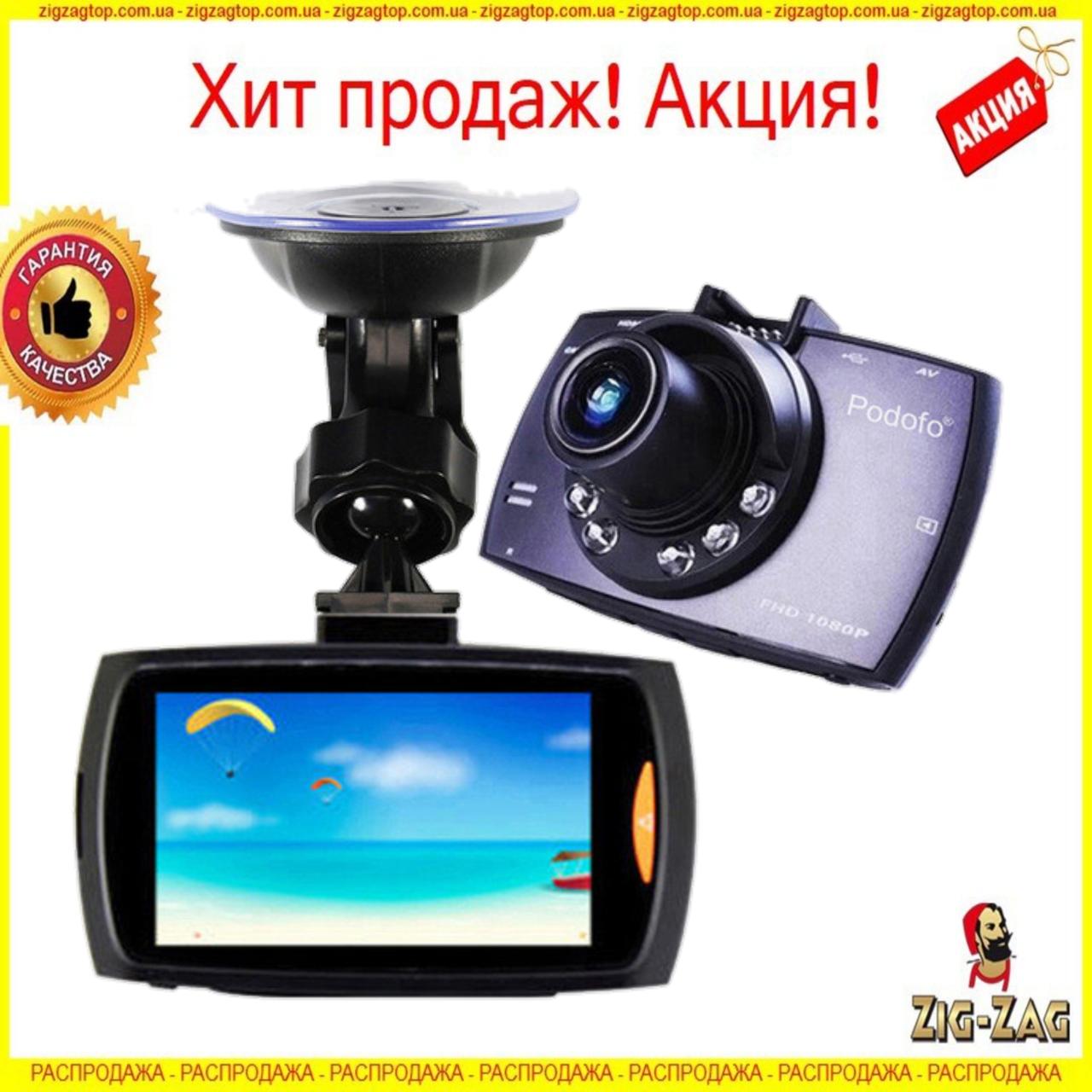 Відеореєстратор BlackBOX DVR G30 якість 1080 Відеореєстратор Full HD в Авто Реєстратор машину Новотек ДВР