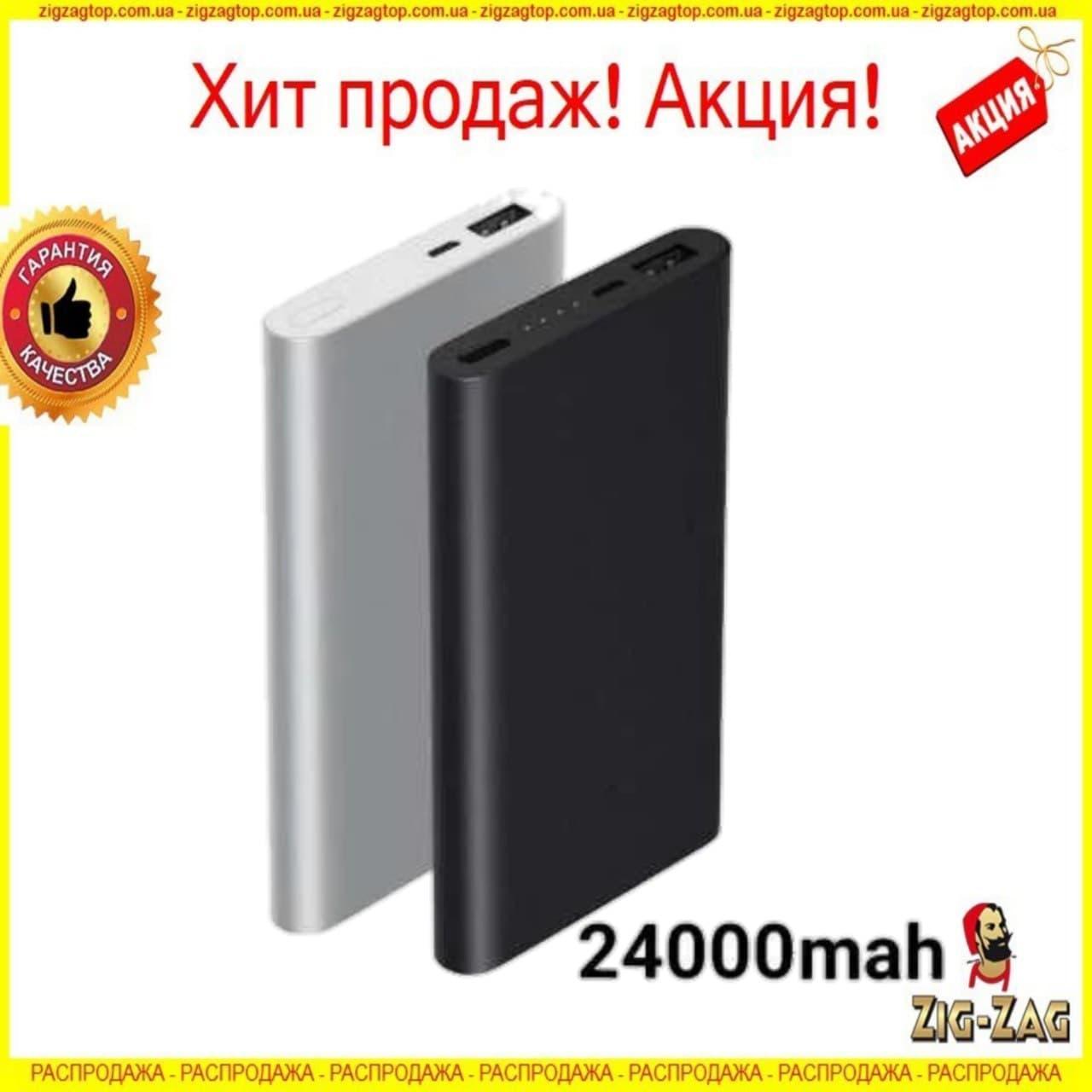 Портативный внешний Power Bank повер банк Xiaomi Slim 24000 mah mi сяоми +Фонарик! 20000 черный аккумулятор