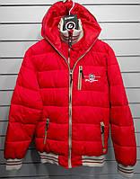 Куртка подростковая Killtec Lion GIGA  23228-400 Килтек