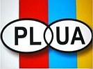 plsale.com.ua