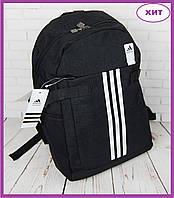 Рюкзаки мужские стильные городские Adidas, Удобный мужской городской портфель, Практичный школьный рюкзак