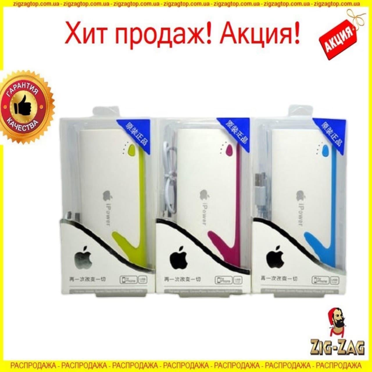 Портативний Power Bank Apple Ipower LED 30000 mah Зовнішній Повер Банк +Ліхтарик! 20000 епл Акумулятор заряджання