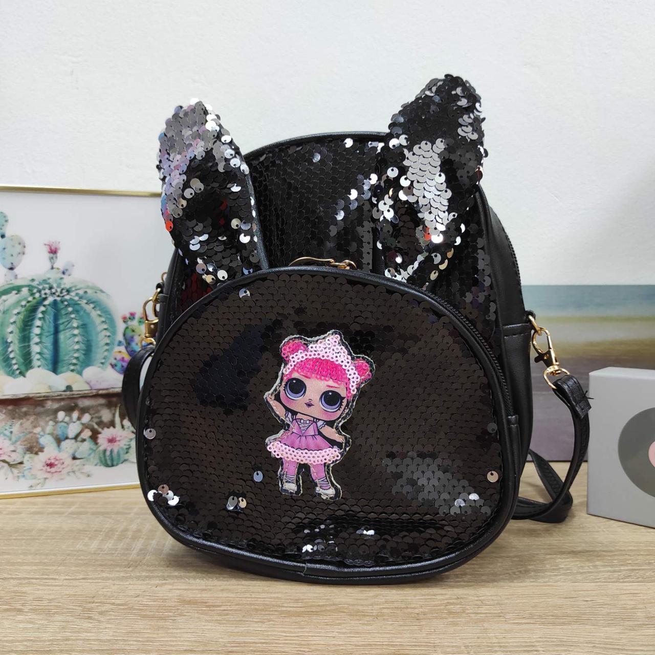 Сумка-рюкзак з паєтками дитяча Зайчик