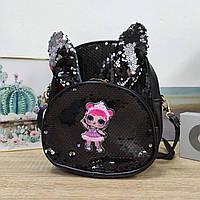 Сумка-рюкзак с паетками детская Зайка