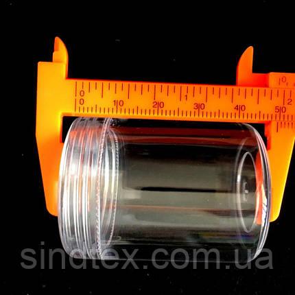 Пластикові Баночки Ø 3,8 см 5шт. (контейнер, органайзер) для рукоділля та шиття (657-Л-0212), фото 2