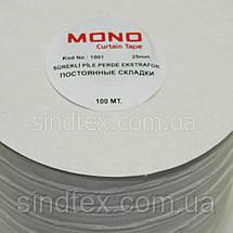 Шторна стрічка вузька 2,5 см (Х. Б) (6-2274-М-1001), фото 2