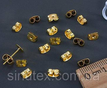 (5 грамм  50 штук) Заглушки для сережек, металл 5x4 мм, цвет - ЗОЛОТО (сп7нг-0199)