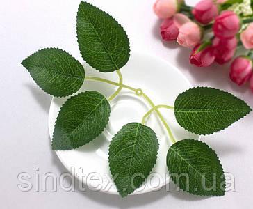 (20 веточек) Искусственные зеленые листья на веточке 19см (с отверстием под стебель) (сп7нг-2785)