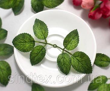 (20 гілочок) Штучні зелені листя на гілочці 12см (з отвором під стебло) (сп7нг-5192)