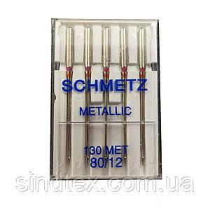 Голка Metallic 130/705 H-MET (08:91 2) VCS 80/12 (шметс-29)