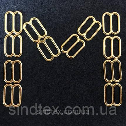 Золотий 1 см регулятор (МЕТАЛ) для бретелі бюстгальтера (вісімка) (БФ-0018), фото 2