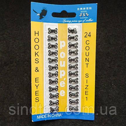 №1 крючки, застежки для одежды Sindtex черные 24шт (653-Т-0079), фото 2
