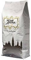 Кофе зерновой Nero Aroma Exclusive 100% арабика