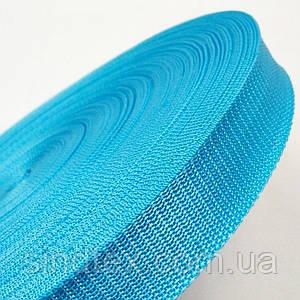 Тасьма сумочная-ремінна Sindtex 3см блакитна (СИНДТЕКС-0850)