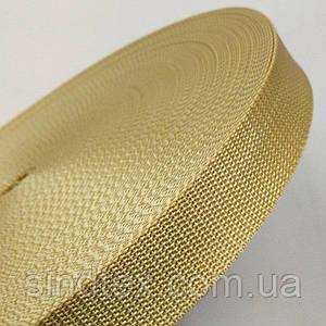 Тасьма сумочная-ремінна Sindtex 3см бежева (СИНДТЕКС-0855)