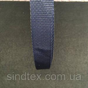 Стропа, цвет темно-синий, ширина 2 см., длина 50 ярд. (653-Т-0013)