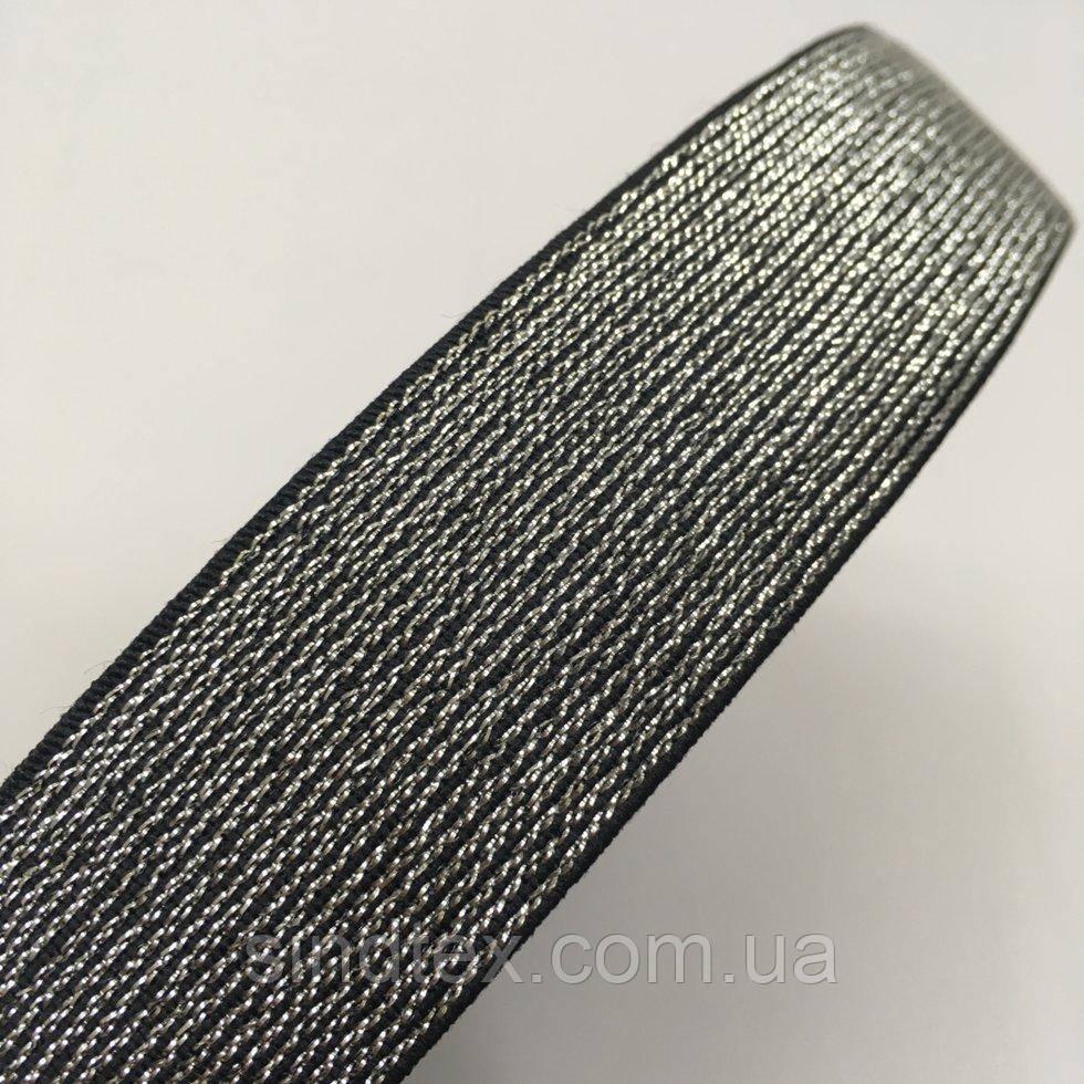 Гумка поясна 3см чорна з люрексом срібло (653-Т-0468)