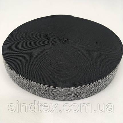 Гумка поясна 3см чорна з люрексом срібло (653-Т-0468), фото 2