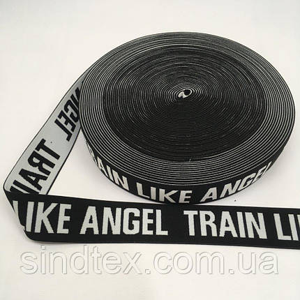 Резинка поясная 3,8см черная-белая с надписью LIKE ANGEL TRAIN (653-Т-0475), фото 2