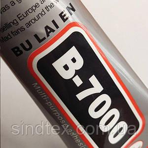 """Клей для страз на ткань """"BU LAI EN"""" В-7000, 110 мл (657-Л-0592)"""