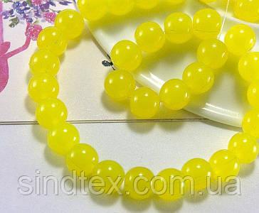 Полупрозрачные стеклянные бусины 8мм 75шт, Желтая акварель (сп7нг-5541)