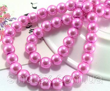 Жемчуг стеклянный 8мм 75шт, бусины розовые стеклянный жемчуг (сп7нг-5576)