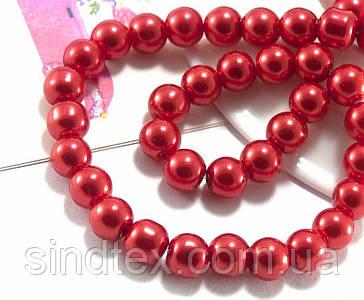 Жемчуг стеклянный 8мм 75шт, бусины красные стеклянный жемчуг (сп7нг-5577)