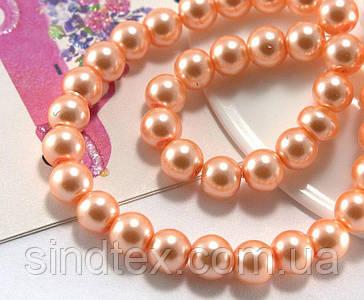 Жемчуг стеклянный 8мм 75шт, бусины оранжевые стеклянный жемчуг (сп7нг-5578)