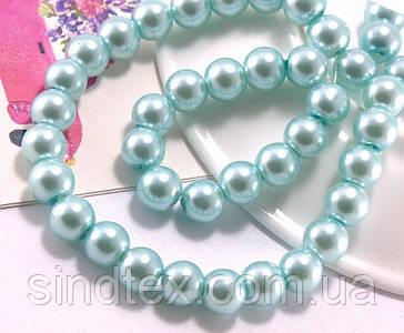 Жемчуг стеклянный 8мм 75шт, бусины нежно-голубые стеклянный жемчуг (сп7нг-5580)