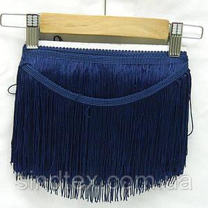 Бахрома для бальних суконь 15см х 9м -03 (т. синій) (653-Т-0298)