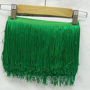 Бахрома для бальних суконь 15см х 9м -11 (зелений) (653-Т-0430)