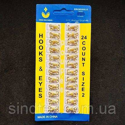 №2 крючки, застежки для одежды Sindtex золотые 24шт (653-Т-0082), фото 2