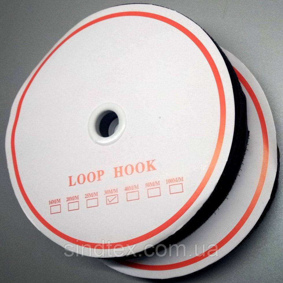 Длина23м. Чорна 3см. текстильна застібка (липучка, стрічка Velcro) для одягу та взуття (657-Л-0540)