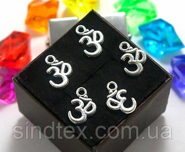 10шт, Подвески, кулоны из металла 15х12мм, подвеска Ом «слово силы» (сп7нг-4070)