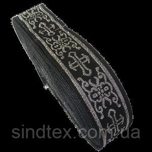 Тасьма церковна (галун) 3 див. чорна зі сріблом (653-Т-0702)